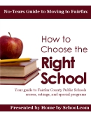 How to choose among Fairfax County Schools